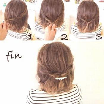 170 Easy Hairstyles Step by Step DIY hair-styling can help you to stand apart from the crowds Are y